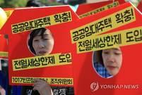 [단독] LH의 이상한 계약서…'10년공공임대 사태' 기폭제 되나