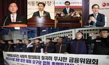 [재계 신년사 행간읽기⑤] 카드업계, 새해 키워드는 '보릿고개 넘기기'