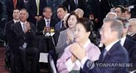 """文대통령, 내일 '기업인과의 대화'…靑 """"격의 없는 토론 할 것"""""""
