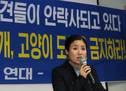 케어 박소연 대표, 구조동물 안락사 논란에 사과...어떤 사연?