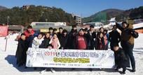 바인그룹 쏠루트, 포천 베어스타운서 '창의융합스키캠프' 진행