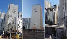 [생생르포] '상암DMC'가 경기도에? 아파트 이름 전쟁  '막전막후'