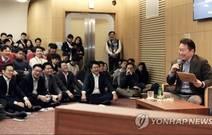 [뉴스텔링] 파격·깜놀·소탈…재벌 총수들의 '이유 있는 변신'