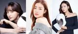 [뉴스텔링] 이나영·강소라·최지우…LG發 'LED 마스크' 전쟁