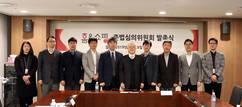 홈앤쇼핑, 준법심의위원회 발족