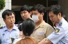 '청담동 주식부자' 이희진 부모 피살