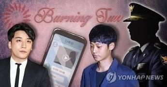 '승리 단톡방' 해결사 '윤총경', 몽키뮤지엄까지 개입