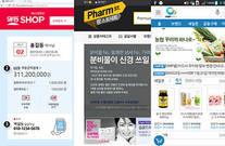 [뉴스텔링] 한미·보령·일동제약…'온라인사업'의 향배