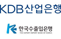 [연중기획-기업정책 핫이슈(28)] 산업·수출입은행 이전, '텃밭 챙기기' 논란
