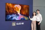 삼성전자, 2019년형 'QLED TV' 국내 출시