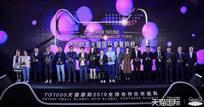 """바오준CJ """"중국에 한국 우수상품 소개해 '최우수 파트너'로 선정"""""""