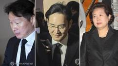 [생생현장] 이재용·정의선·최태원·이재현·김승연…항공업계 '큰별' 기리는 재계 총수들
