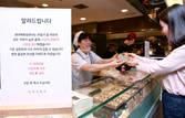 """현대백화점, '하절기 위생관리 프로그램' 도입… """"변질 쉬운 음식물 판매기한 줄여"""""""