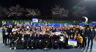 NH농협은행, '전국동호인테니스대회' 성료