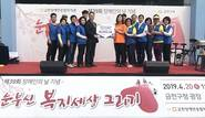 보람상조, '장애인의 날' 맞아 금천장애인종합복지관 행사 후원