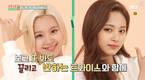 트와이스 신곡 'FANCY' 무대, '아이돌룸'에서 최초 공개