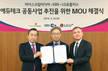 LG유플러스, EBS·아이스크림미디어와 에듀테크 공동사업 MOU 체결