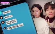 """정준영 피해자 조롱 논란…""""결국 연예인과 자고 싶었던 것"""""""