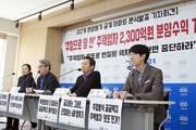 [뉴스텔링] '힐스테이트 북위례' 논란… '시세 vs 원가' 뭐가 맞나