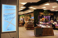 [생생현장] 롯데·신세계·현대百…'스마트 백화점'으로 진화 중