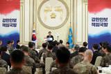 文대통령, 내일 취임 후 처음으로 한미 軍지휘부와 동시회동
