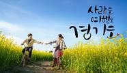 경기관광공사, 2018 경기도 관광동향보고서-경기관광실태조사 발표
