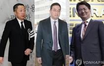 [뉴스텔링] LG·두산·한진…재벌총수들 '상속세의 그늘'