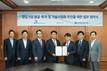 신한금융 GIB 사업부문, 한양대기술지주와 업무협약