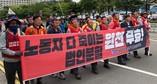 현대중공업 노조, 7시간 파업‧거리행진… '법인분할 무효' 주장