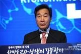 """李총리 """"北 비핵화 대화, 수개월 안에 변화 있을 듯"""""""