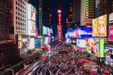 삼성전자, 뉴욕 '원 타임스 스퀘어' 외벽을 스마트 LED 사이니지로 교체