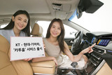 KT-현대기아차, 차안에서 홈 IoT 제어하는 '카투홈' 서비스 선봬