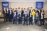 '광교신도시 교통혼잡 개선 위한 토론회' 해법없이 이견차만 확인