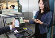 [뉴스텔링] 포화 상태 금융시장…하나금융, 글로벌 공략 나선 이유