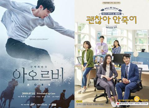 [생생현장] OB·롯데주류…맥주와 영화의 콜라보