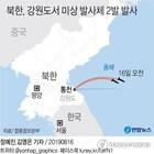 """靑, 긴급 NSC상임위 개최…""""文대통령도 보고받아"""""""