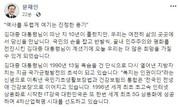 """文대통령 """"DJ, 韓日 걸어갈 우호·협력의 길 이정표 세워"""""""