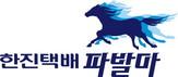 한진, 이마트24 등과 제휴…개인택배 서비스 강화
