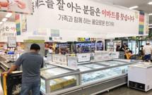 [연중기획-기업정책 핫이슈(43)] 대형마트 '추석 의무휴업일' 논란…노동자 쉴 권리는?