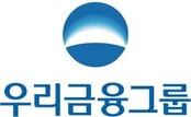 우리금융, 태풍 타파·제일평화시장 화재 피해복구 특별 금융지원