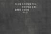 [아트북] 동시대 큐레이팅의 역사: 큐레이팅의 문화, 문화의 큐레이팅
