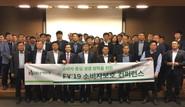 DB손해보험, '소비자보호 컨퍼런스' 개최
