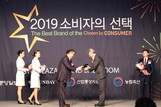 동성제약 이지엔, '2019 소비자의 선택' 셀프염색제 부문 대상 수상