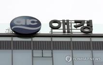[뉴스텔링] 아시아나항공 인수 실패한 애경그룹…잃고도 얻은것