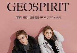롯데홈쇼핑 지오스피릿, 토스 행운퀴즈 정답… '소매'와 '이태리'