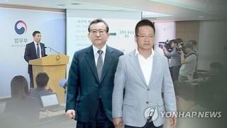 윤중천, 성폭력은 무죄?… '김학의 면죄부' 논란
