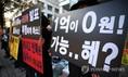 [뉴스텔링] 조국 사태·DLF 파동…'사모펀드'의 두 얼굴