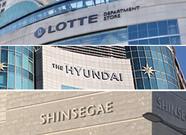 [3분기 핫실적⑨] 롯데·신세계·현대백화점…각자도생 '빅3', 희비 교차한 속사정