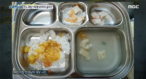 [기자수첩] 마음먹고 먹여야한다