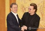 文대통령, 세계적인 록밴드 'U2 보컬 보노 접견…평화메시지 주목